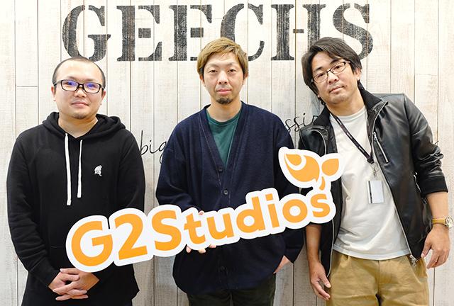 G2 Studios 株式会社